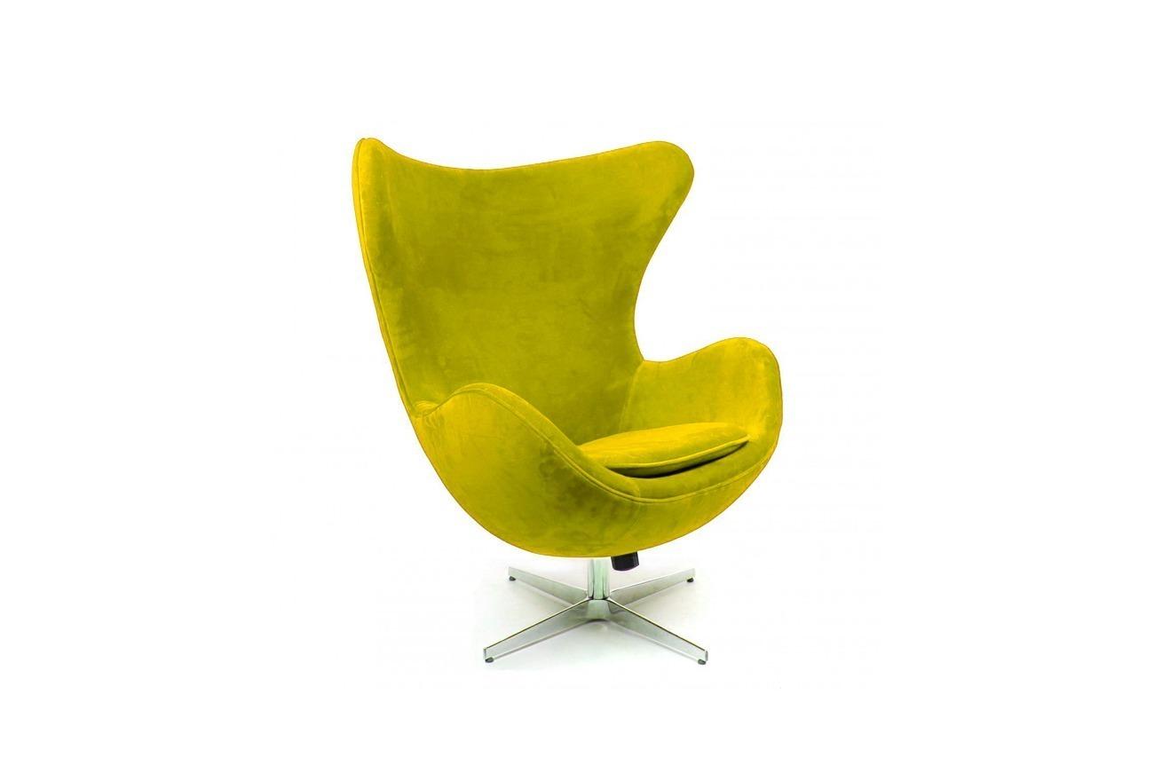 Sala De Estar Com Poltrona Amarela ~ Poltrona Egg  Aprimore Móveis e Decoração